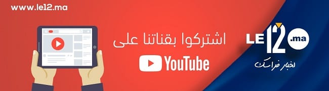 youtube-link