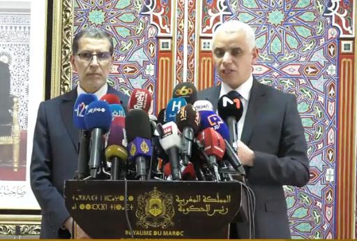 العثماني ووزير الصحة في مؤتمر صحفي حول كورونا