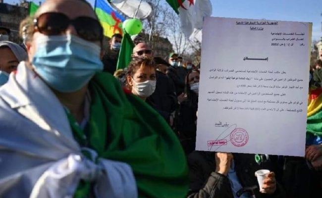 وثيقة أزمة الزيت ومتظاهرون ضد النظام الجزائري اليوم في باريس